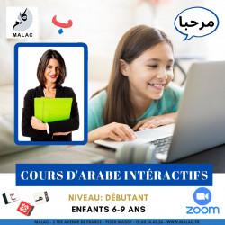 Cours virtuels d'arabe