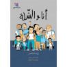 Moi et la Shellah : un roman pour jeunes adultes