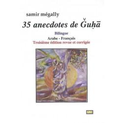 30 anecdotes de Guha