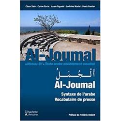 Al joumal syntaxe de l'arabe vocabulaire de presse
