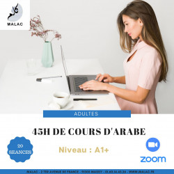 Cours adultes via ZOOM