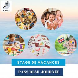 Pass Journée Vacances