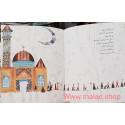 La lune du Ramadan - Qamar Ramadhan - قمر رمضان