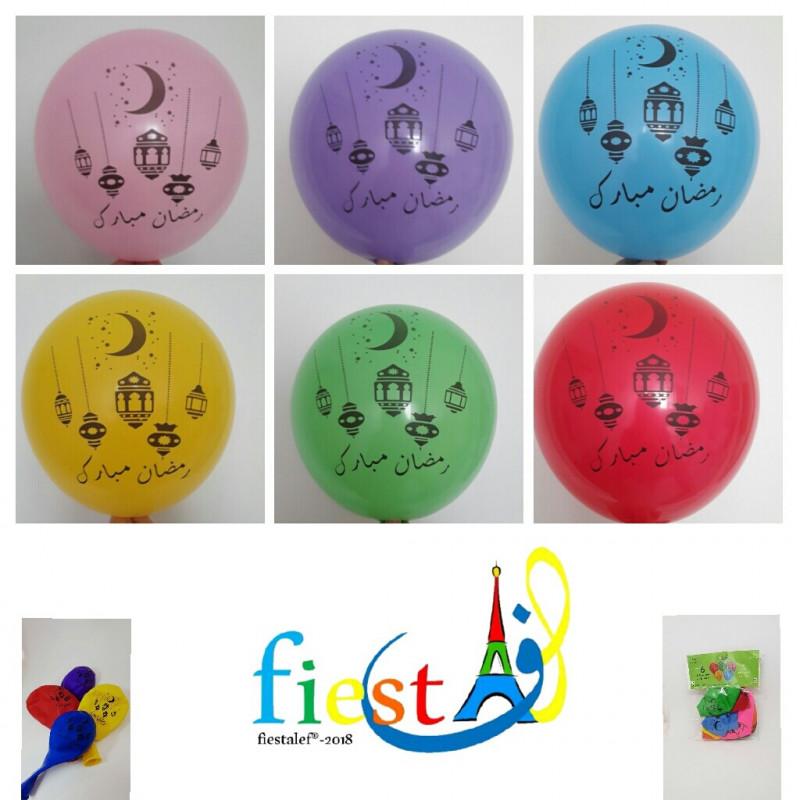 Ballons latex air et hélium Ramadan Kareem de chez Fiestalef