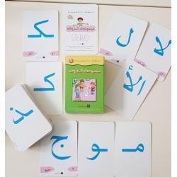 Cartes lettre alphabet arabe isolée début milieu et fin de mots البطاقات التعليمية مجموعة الحروف