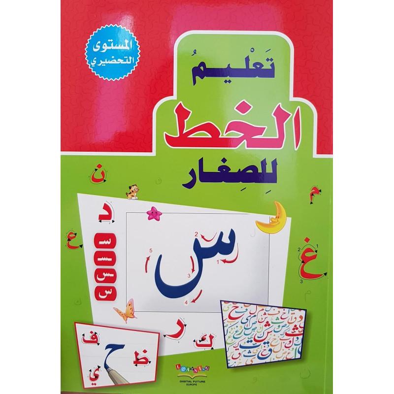 Cahier d'écriture Lettres arabes début milieu fin et vocalise