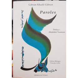 Paroles de Gibran Khalil Gibran
