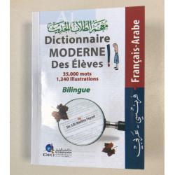 Dictionnaire MODERNE Des Eleves!