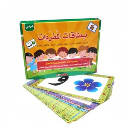 Pack Learning Mots vocabulaire complet