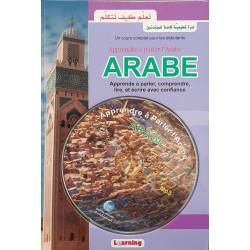 Apprendre à parler l'arabe - débutant avec CD