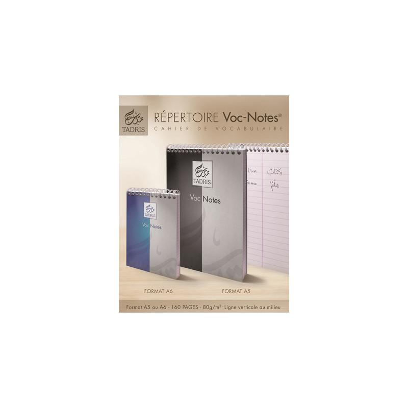 Voc-notes A6 160 pages