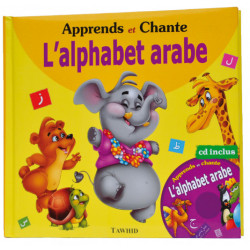 Apprends et chante l'alphabet arabe Bilingue (+ CD)