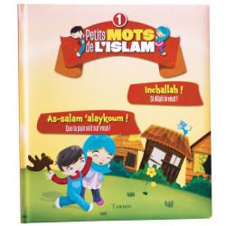 Petits mots de l'islam (1) As-salam aleykoum ! Inchallah !