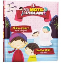 Petits mots de l'islam (3) Allâhou akbar ! Soubhânallâh !