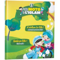 Petits mots de l'islam (5) A'oûdhou bi-llâh ! Hasbiya-llâh !