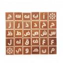 Cubes alphabet bois arabe/français