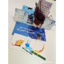 Cartes lettres arabes : Je recherche les lettres arabes أنا أبحث عن الحروف العربية