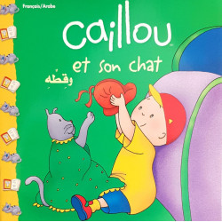 Caillou et son chat ... كايو و قطه