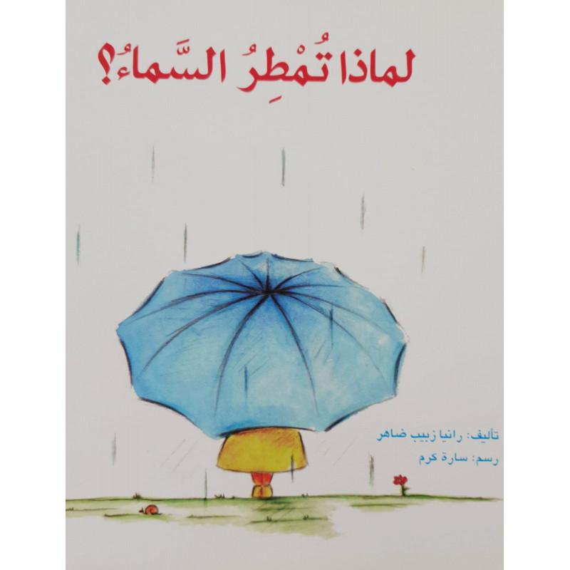 Pourquoi pleut - il ?