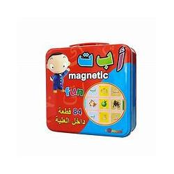 Magnetic Fun - Jeu de magnets de l'alphabet arabe