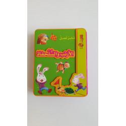 Livre en mousse pour les moins de 3ans - Le lièvre et la tortue ? الأرنب و السلحفاة؟