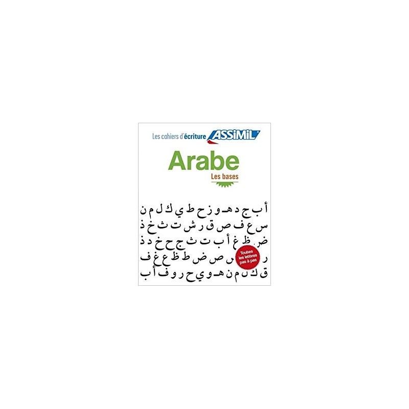 Arabe les bases - Assimil