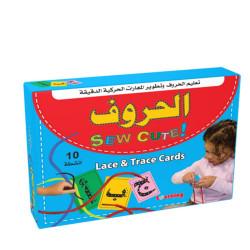 Grande Cartes de lettres arabes à lacer