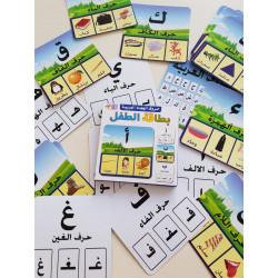 30 Cartes des lettres arabes