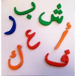 28 Lettres Arabes magnetiques en mousse moyen format