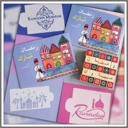 Ramadan mubarak...رمضان مبارك