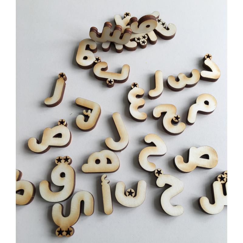 Lettres arabe en bois
