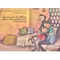Je suis arabe