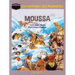 Les Histoires des prophètes - Moussa