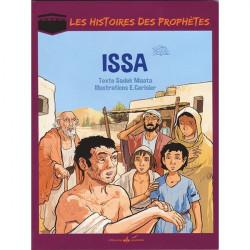 Les histoires des prophètes : Issa