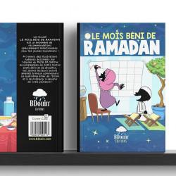 Le mois béni de Ramadan