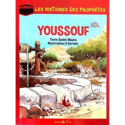 Les Histoires des prophètes - Youssouf