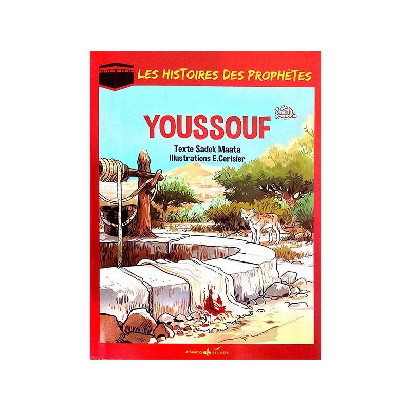 Histoire des phrophètes Youssouf
