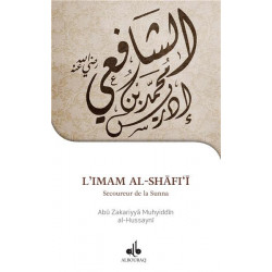 L'imam Al- Shafi'i Un homme hors du commun