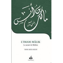 L'imam Mâlik le savant de Médine