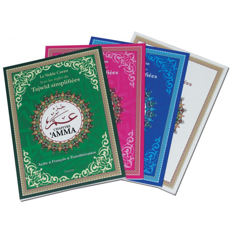 Le Noble Coran Avec les règles du Tajwîd simplifiées Chapitre Amma Arabe - Français - Translittération.
