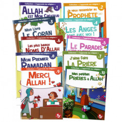 """""""J'apprends ma religion"""" ALLAH est mon créateur"""