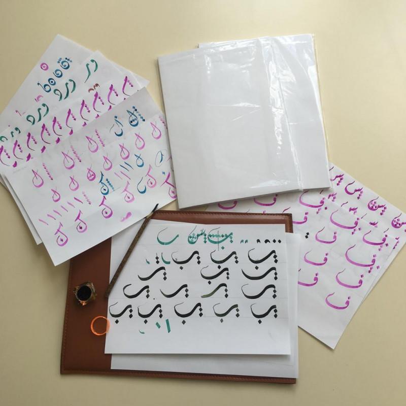 Pack 100 feuilles spécial calligraphie 90g couché brillant