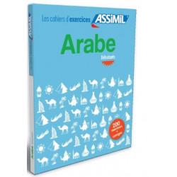 Les cahiers d'exercices Arabe, Débutants