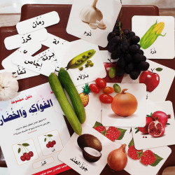 Coffret MONTESSORI fruits et légumes en Arabe