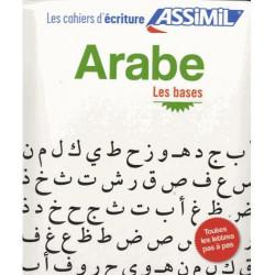Cahier écriture arabe