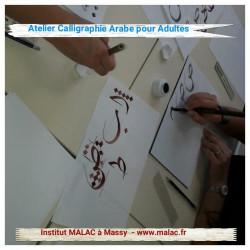 Atelier Calligraphie Arabe adultes et +14