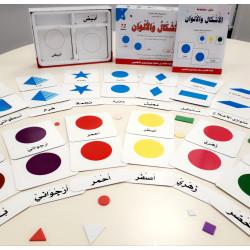 Coffret MONTESSORI formes et couleurs en arabe