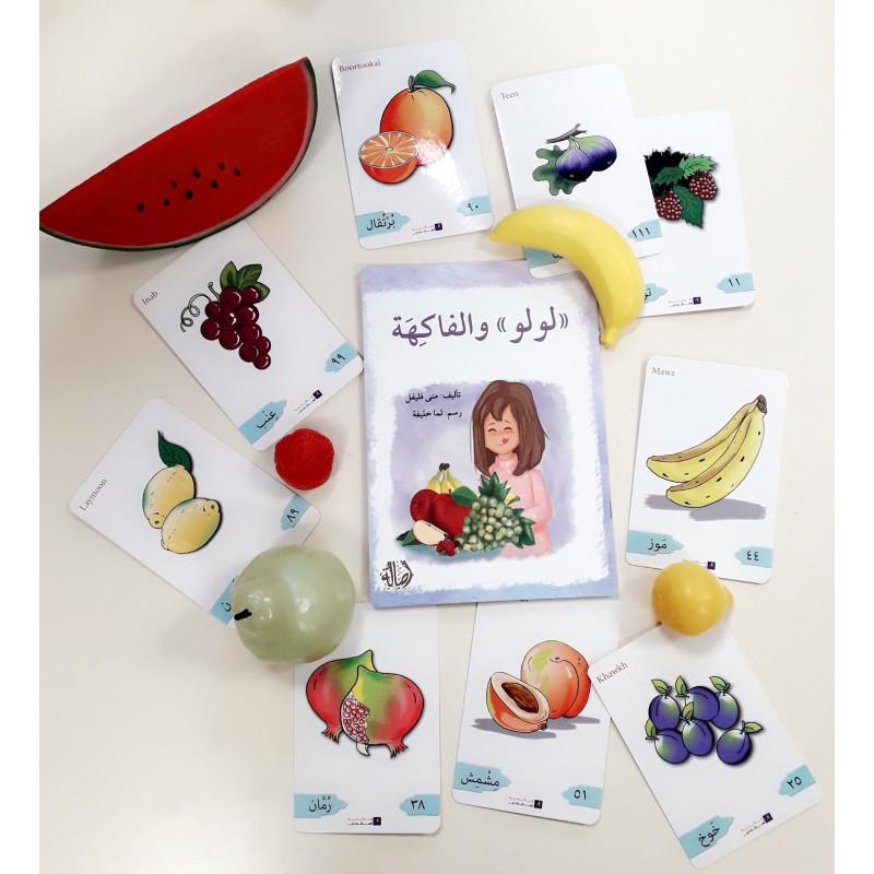 Lulu et les fruits