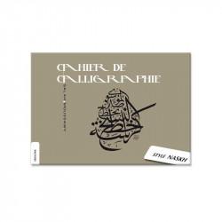 Cahier de Calligraphie style Naskh