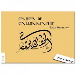 Cahier de calligraphie Diwani